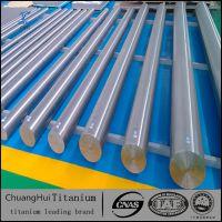 TA1钛棒 纯钛棒,棒材 钛棒