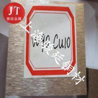 高硬度WCu10钨铜棒材单价