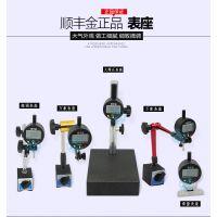 顺丰金RS232数据线信号输出自动采集显示器电子数显百分表表座集线器