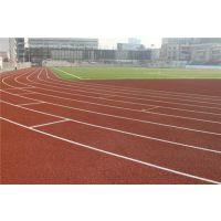 池州塑胶跑道材料,广州帝森,高质量塑胶跑道材料