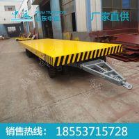 重型平板拖车价格 中运重型平板拖车 物流运输专用车