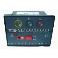 众杰汇带电显示器dxn-t户内高压 高压带电显示器厂家