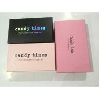 鑫辉厂家定做 面膜包装纸盒 化妆品彩盒 礼品包装盒