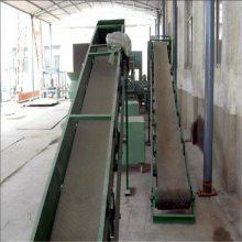 双向升降带式运输机 建筑工地常用皮带输送机 规格自定义