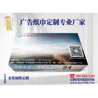 广西直销-广告盒装抽纸定制 具有营销力的广告纸巾