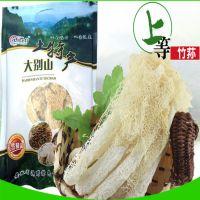 特级竹荪干货批发食用菌竹笙纯天然无熏硫 40g 皖太源野