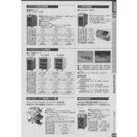日本テクノエンジニアリング(株)●コンデンサ式抵抗溶接機