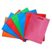 耀尚无纺布袋定制 折叠无纺布手提包装袋 价格优惠