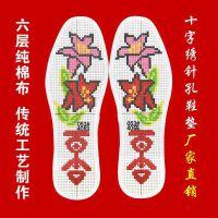 山东印花鞋垫