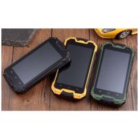 4.7寸 防水 三防智能手机 四核大电池超长待机 12000毫安 大屏移动4G