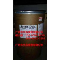 DOW美国陶氏罗门哈斯PRIMAL (百历摩 ) AC-261C纯丙烯酸聚合物乳液