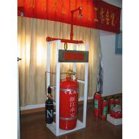 七氟丙烷气体灭火设备、IG541气体灭火设备