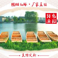 楚风木船热销江苏无锡手划木船哪有小渔船
