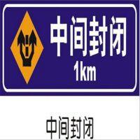交通标志牌生产定做(图)|青岛交通标志牌定做|交通标志牌