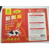 上海粘立绝牌粘蝇板 工厂批发苍蝇贴 家用安全环保粘蝇纸