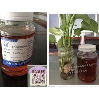 快速固化固化剂8606脂环胺彩色陶瓷颗粒路专用固化剂苏州亨思特公司快速固化固化剂