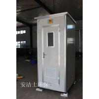 石家庄保定免水型生态环保厕所生态环保厕所租赁厂家直销