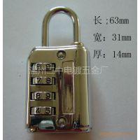 密码锁代理   供应箱包锁