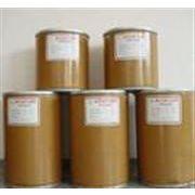 供应上海低价批发荧光增白剂OB-1/增白剂ob-1