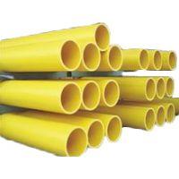 供应天然气用涂塑钢管(EP)