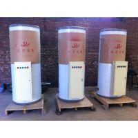 大型商用电热水器