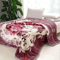供应新款拉舍尔毛毯批发 超柔加厚双层毯子 剪花礼品毛毯 毛毯批发