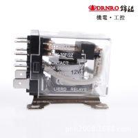 2014企业集采利尔德继电器LJQX-30F小型电磁继电器焊接式合金触点