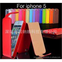 厂家直销 苹果皮套 iphone5/5S手机套 上下翻带镜子保护套 A0016