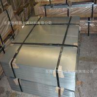 供应进口DT5电工纯铁板材价格现货货到付款DT5生产厂家