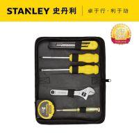 正品现货史丹利家庭电脑维修办公6件套礼品工具套装LT-098-23