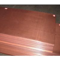 供应c12300铜带 c12500铜棒 c12700铜板