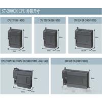 西门子CPU226CN控制器(24DI/16DO)