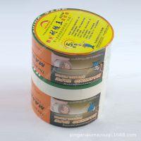 耐候王美纹纸 6316# 遮蔽美纹纸胶带 家耐硝基漆的美国和纸
