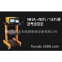HC、CO、CO2、O2、NO 五气废气分析仪NHA405/505型