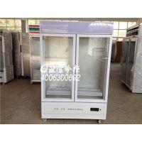 冷藏展示柜—广州海珠区欧雪电器.
