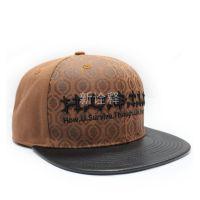 2015年欧美卡其色棒球帽平板帽 潮流平板字母嘻哈帽 厂家定制帽子