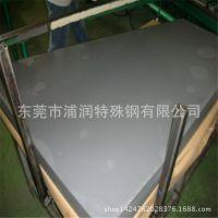 供S315MC汽车钢板 S315MC试模材料 S315MC冷轧薄钢板卷