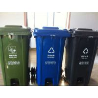大连塑料垃圾桶批发|环卫设施|环保设施|垃圾箱