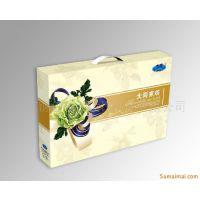 【好货源】各种精美白卡纸彩印纸盒 高档礼品包装瓦楞纸盒