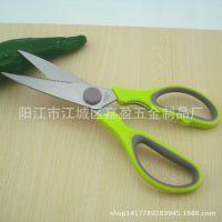 厨房多功能剪刀 阳江剪刀 家用剪刀