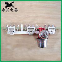 厂家直销 变压器配件条形无励磁开关 调压分接开关