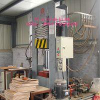 青岛国森机械制造曲木椅构件曲面板热压机设备