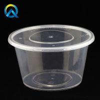 厂家直销1500ml一次性打包碗塑料饭盒注塑圆形带盖透明汤粥碗批发