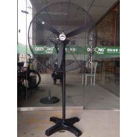 供应上海东玛工业风扇 (DF650-T 落地式豪华调速) 4极节能工业风扇