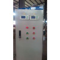 郑州海富定制全自动双机皮带秤控制器 皮带秤动态称量柜
