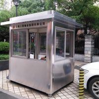 上海嘉传岗亭厂家 不锈钢收费岗亭
