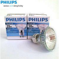 特价飞利浦 GU10卡口灯杯220-230V灯泡天花射灯杯灯 50W带盖大杯源