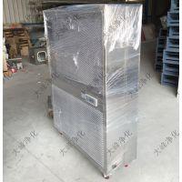 不锈钢自净器 净化车间自净器 厂家直销净化器 水厂净化