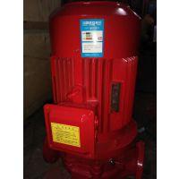 CCCF认证XBD15/35-L立式消防泵XBD16/35-L型号喷淋泵消火栓泵