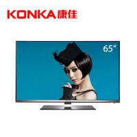 KONKA/康佳 LED65X9600UE 65吋液晶电视机4K超高清安卓智能网络3D